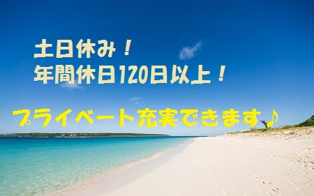 解体・梱包/横浜市金沢区/時給1300円 イメージ