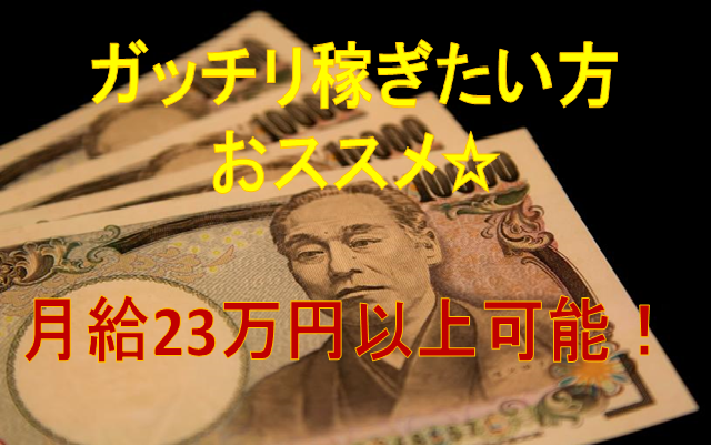 製造・検査業務/横浜市金沢区/時給1,200円~ イメージ