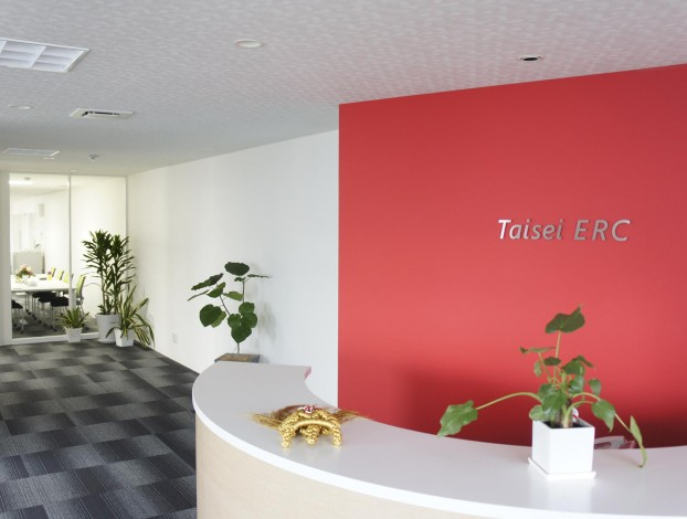 株式会社大成ERCのFaceBookページのご紹介!