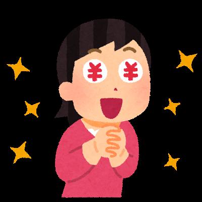 ☆★キャンペーン実施中★☆入社祝い金お支払いします! イメージ