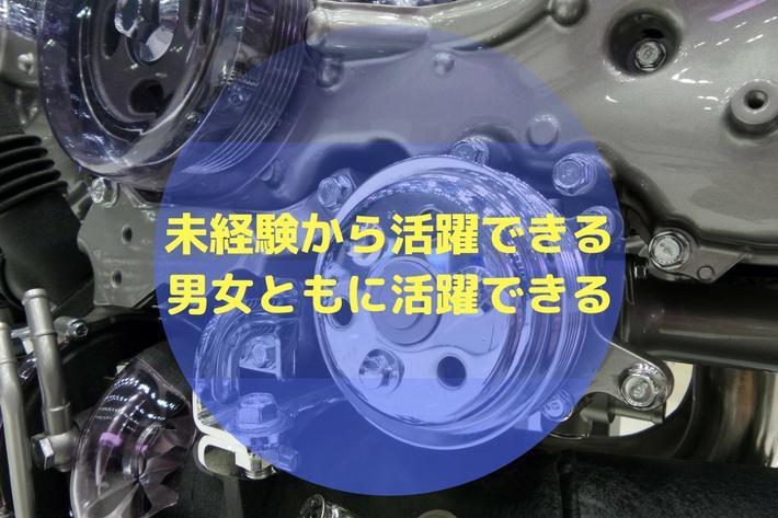 軽作業/横浜市中区/時給1012円 イメージ