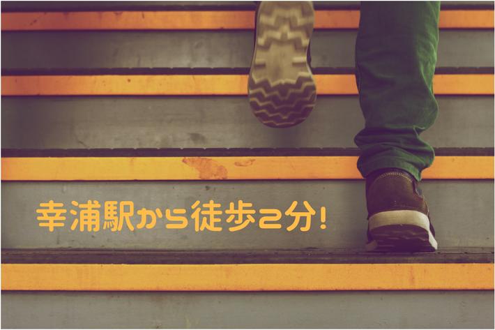 【駅チカ求人!】駅から徒歩2分!シーサイドライン沿いのケーキ工場出荷スタッフ☆0022-KZ-P-SS イメージ