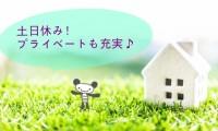 営業事務/横浜市金沢区/時給1200円 イメージ