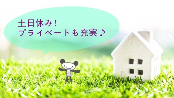 嬉しい土日休み♪自動車部品加工のお仕事【時給1,200円~】☆0042-YS-F-KK イメージ