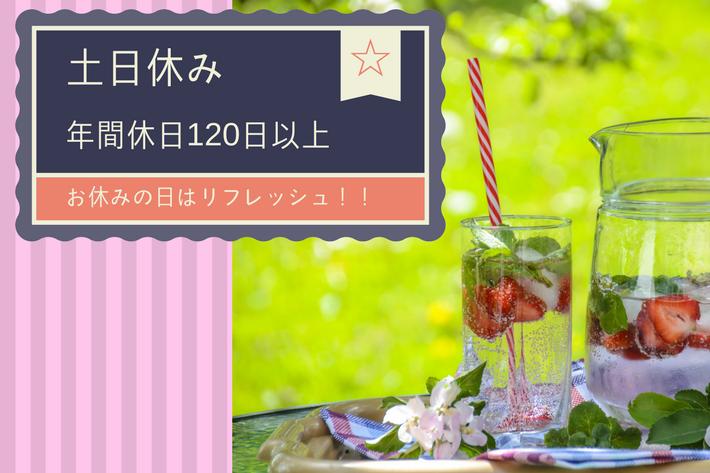 軽作業(仕分・梱包)/横浜市金沢区/時給1100円~ イメージ