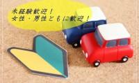 【急募!】未経験OK!軽作業中心の部品検査業務☆0053-NK-F-SS イメージ