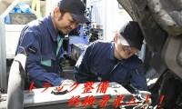 【正社員】スキルUP!安定の稼ぎ!トラック整備士大募集!≪職業紹介求人≫ イメージ