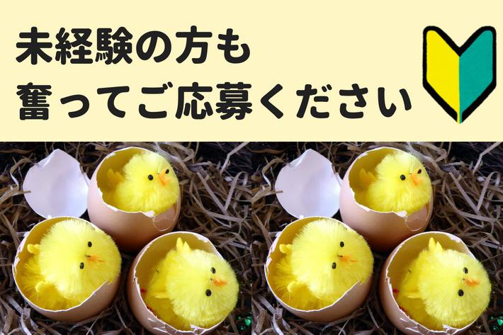 製造・検査/横浜市金沢区/時給1200円 イメージ