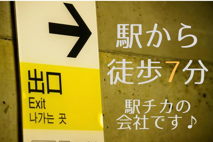 軽作業(仕分け)/横浜市金沢区/時給1000円 イメージ