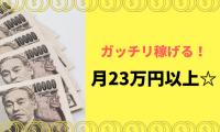 解体・梱包作業/横浜市金沢区/時給1300円~ イメージ