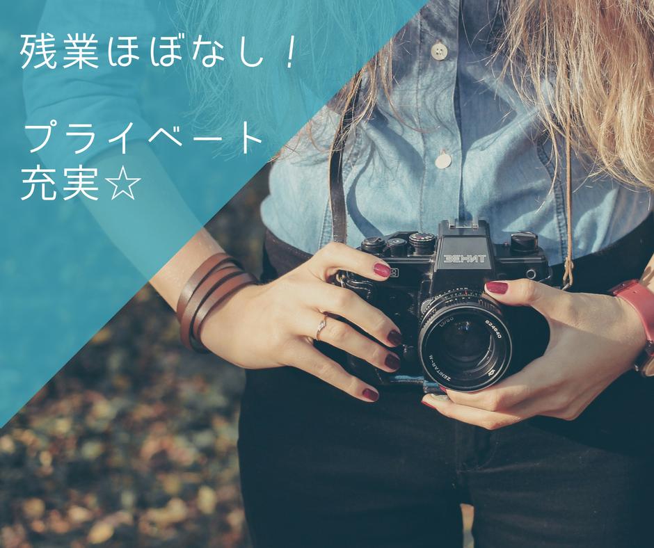 営業事務/横浜市金沢区/時給1,200円~ イメージ