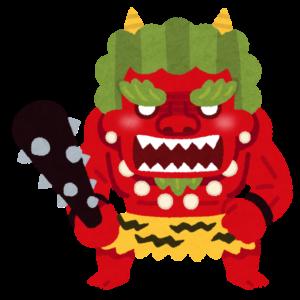怖い鬼のイラスト